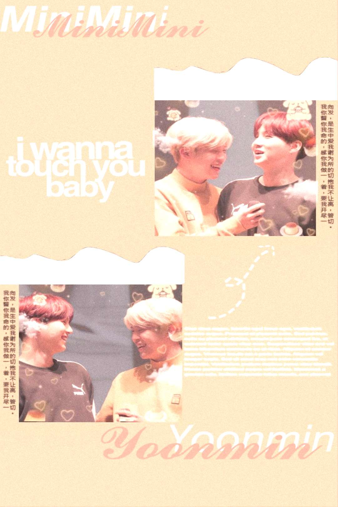 Yoonmin Bts | Wallpaper aesthetic.